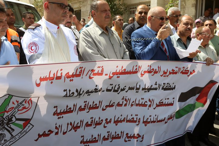 اعتصام في نابلس احتجاجا على الاعتداء على سيارة إسعاف