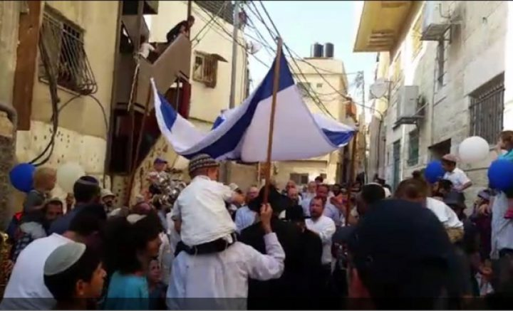 """""""الألكسو"""" تدين افتتاح كنيس يهودي في سلوان"""