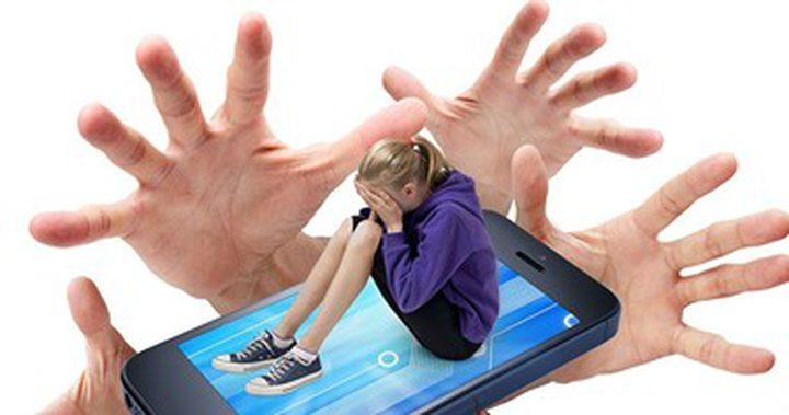 كيف تحمي طفلك من التحرش الإلكتروني؟