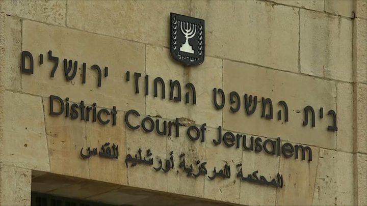 الاحتلال يقدم لائحة اتهام ضد شاب بزعم تنفيذه عملية طعن
