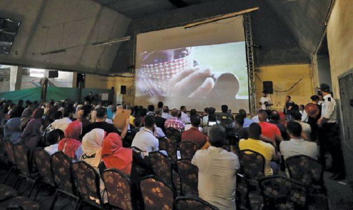 أقدم دار سينما في غزة تفتح أبوابها مجدداً