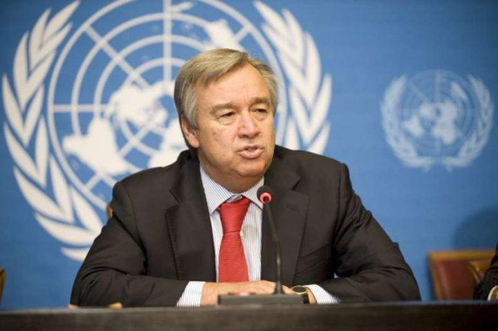 غوتيريس يطالب إسرائيل برفع الحصار عن غزة وتحسين حياة المواطنين