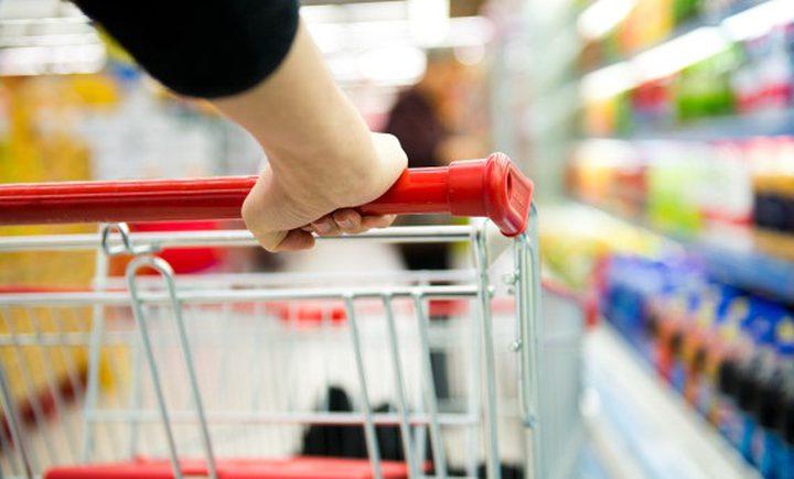 عربات التسوق أكثر 361 مرة تلوثاً من الحمام