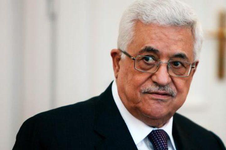 ما هي وصية الرئيس لحجاج فلسطين؟