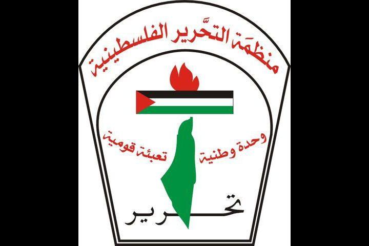 """وفد من فصائل المنظمة وحركة """"فتح"""" يزور مرجعيات سياسية ودينية في صيدا"""