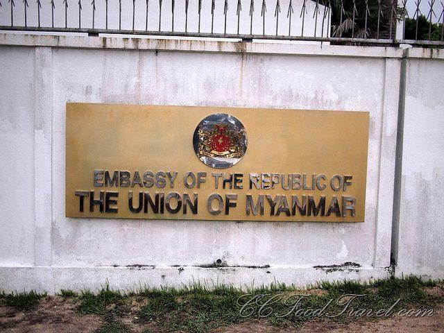 إلقاء قنبلة حارقة على سفارة ميانمار في جاكرتا