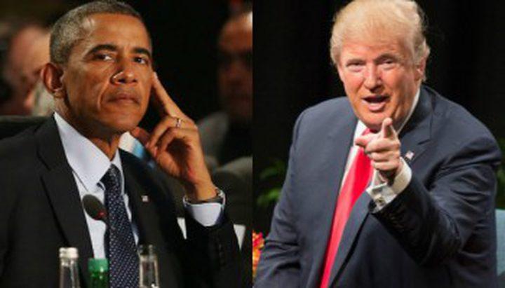 العدل الأميركية: أوباما لم يتنصت على ترامب