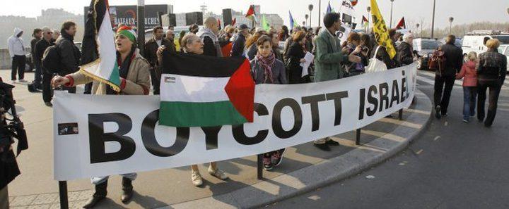أكبر اتحاد عمالي في كندا يتبنى قراراً بمقاطعة إسرائيل