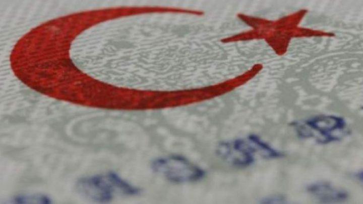 تأشيرة تركيا الإلكترونية..لمن ستمنح؟