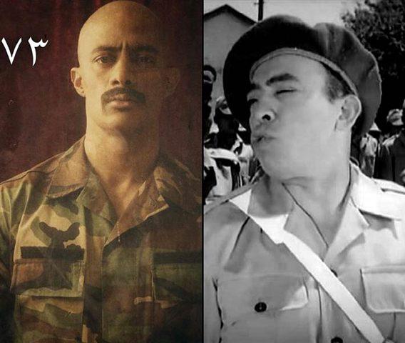 """صورة تعيد مكانة """"إسماعيل ياسين"""" إلى موقعها"""