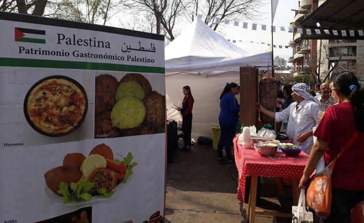 فلسطين تشارك في معرض الجاليات في الأرجنتين