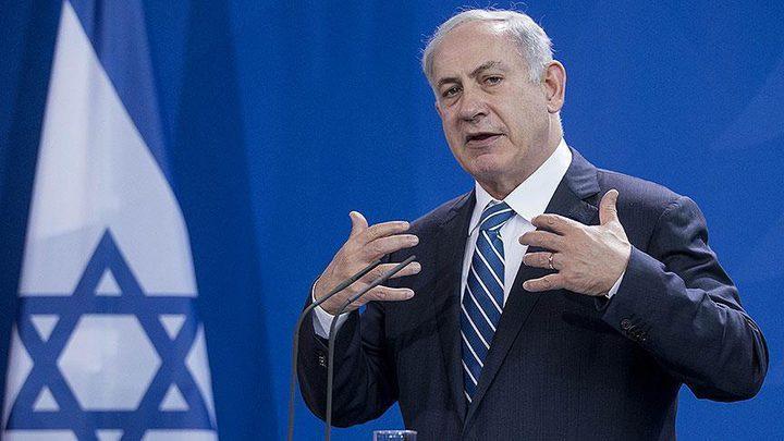 نتنياهو: التعاون مع الدول العربية لم يشهد تاريخ إسرائيل مثله من قبل
