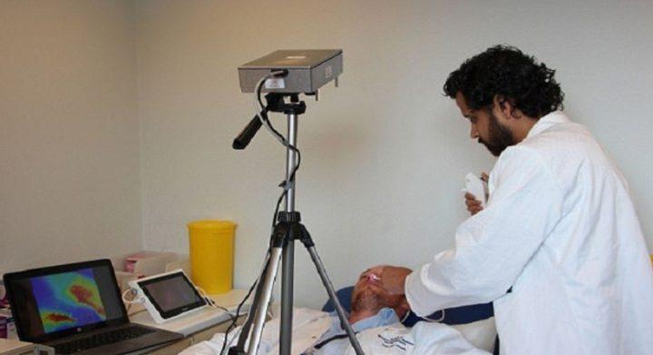 كاميرا قادرة على رؤية أعضاء الجسم الداخلية