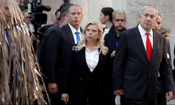 مندلبليت لسارة نتنياهو: الإتهامات ضدك تشمل الإحتيال وخيانة الأمانة