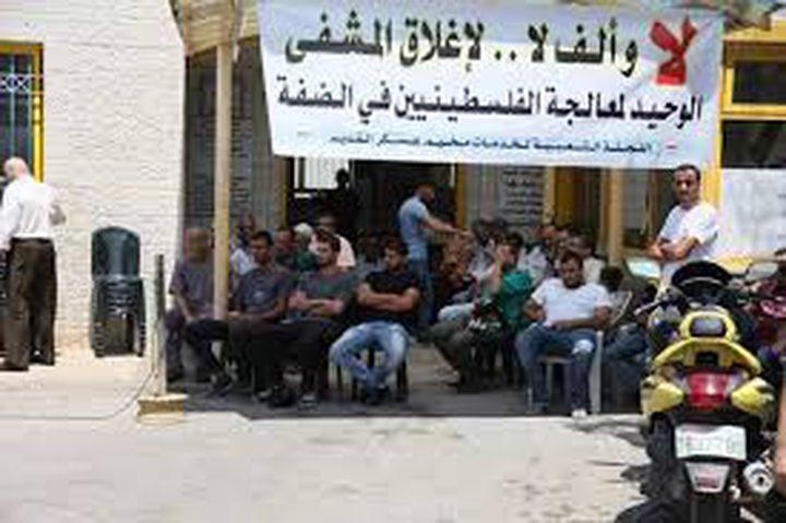المواطنون يؤدون صلاة الجمعة في ساحة مستشفى الوكالة