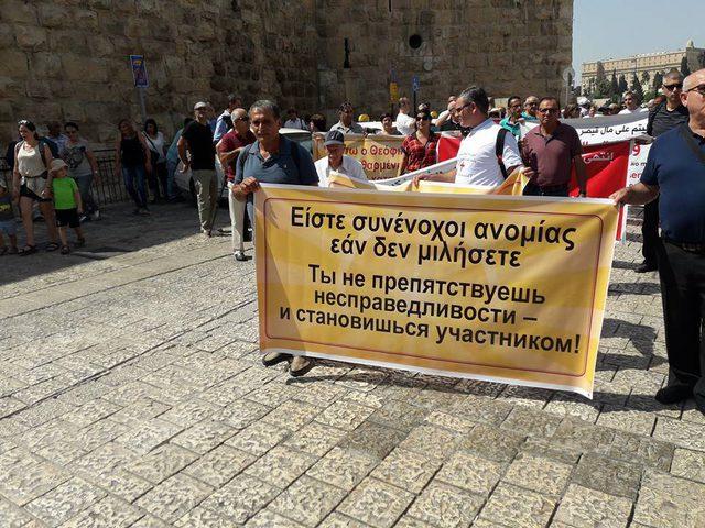 غضب في القدس بعد فضيحة التسريب (صور)