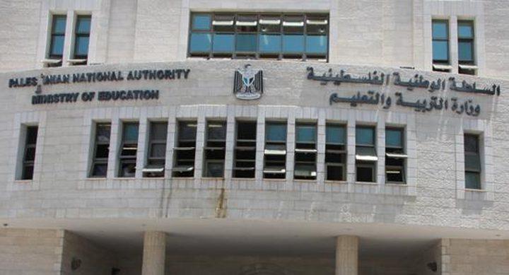 موعد امتحان التحصيل لطلبة الثانوية القادمين من السعودية