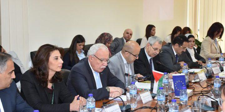افتتاح اعمال اللجنة الفلسطينية الاوروبية المشتركة