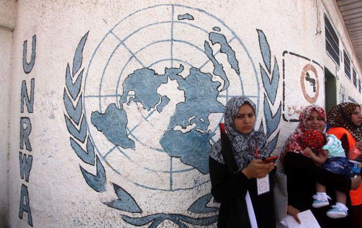 """الإحتلال يحاول تغيير مهام """"الأونروا"""" في فلسطين"""