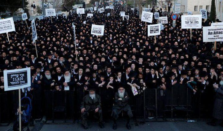 """الغاء """"قانون التجنيد للمتدينيين"""" يثير غضب الاحزاب اليهودية"""