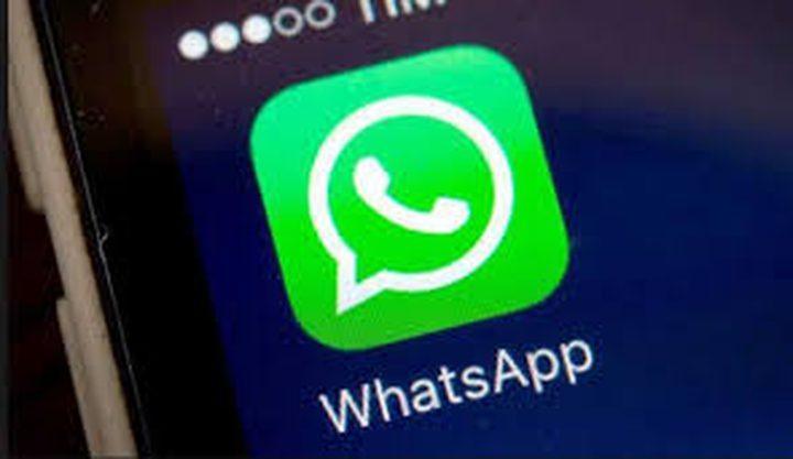 خاصية جديدة من واتس اب لحذف الرسائل بعد ارسالها