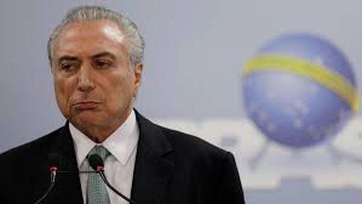 إتهام الرئيس البرازيلي بالإبتزاز وعرقلة العدالة