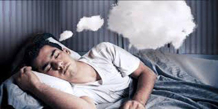ماذا يعني أن تحلم بشخص بشكل متكرر؟