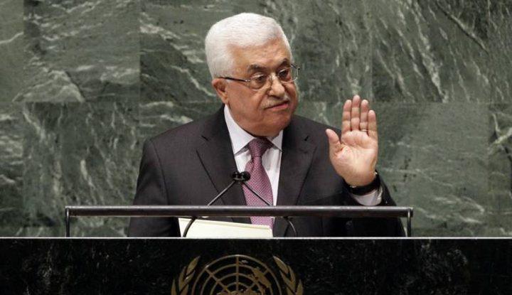 أبو ردينة: خطاب مرحلي للرئيس بالأمم المتحدة