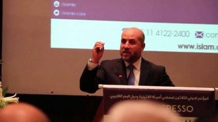 الهباش يشارك في مؤتمر مسلمي امريكا اللاتينية والكاريبي ويطالب بانهاء الاحتلال