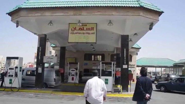 """الاحتلال يغلق محطة وقود وصاحبها يروي لـ""""النجاح"""" التفاصيل"""
