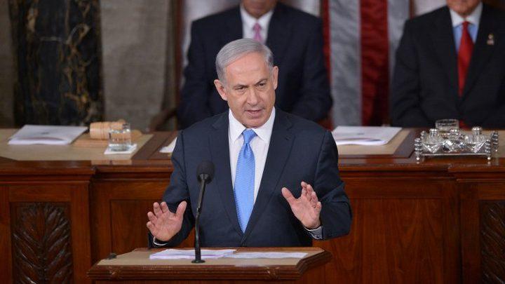 الخارجية : خطاب نتنياهو تضليلي للهروب من استحقاقات السلام
