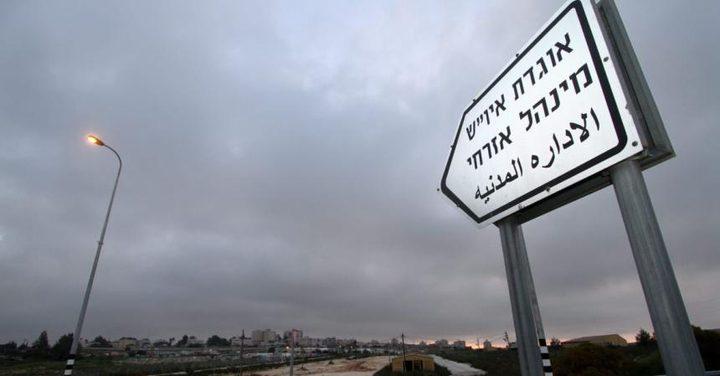 """""""الإدارة المدنية""""...أفعى إسرائيل الإستيطانية"""