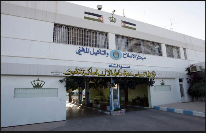 أعمال شغب داخل سجن أردني (فيديو)