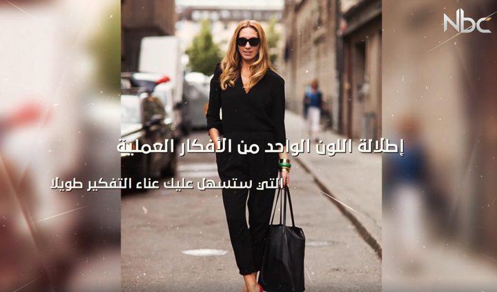 نصائح لارتداء ملابس مناسبة في مقابلات العمل