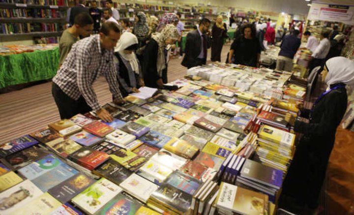فلسطين تشارك في معرض عمان الدولي للكتاب