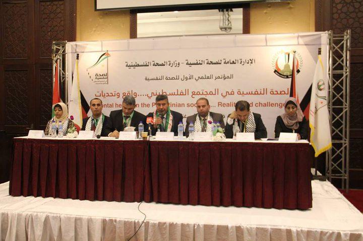 """انعقاد """"مؤتمر الصحة النفسية الأول"""" في غزة"""