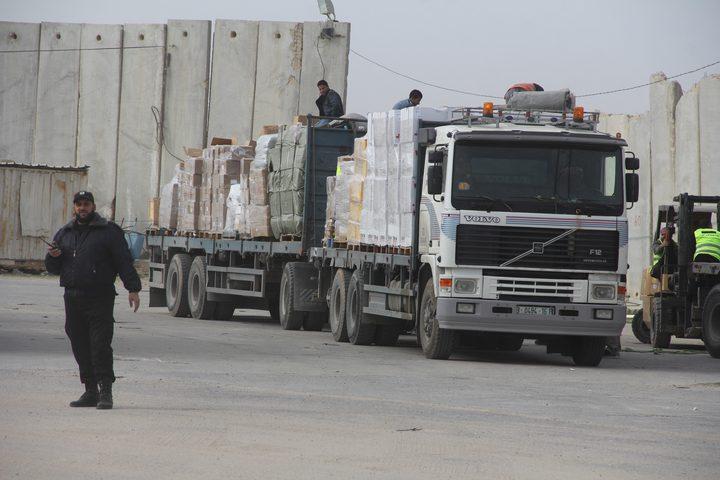 إدخال 550 شاحنة لغزة عبر معبر كرم أبو سالم اليوم