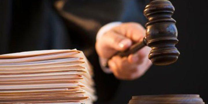 إصدار أحكام على ستة متهمين وغرامات مالية كبيرة