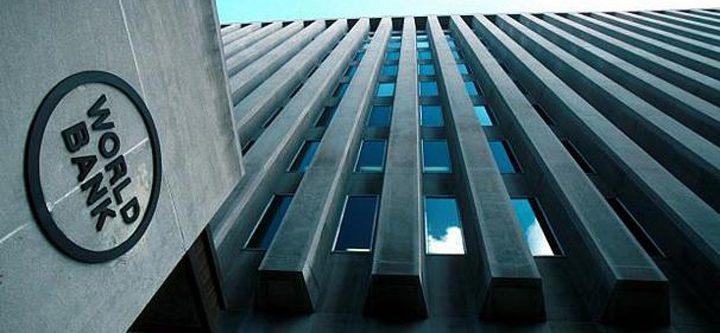 البنك الدولي: معدل النمو يتجاوز الـ3% في منطقة الشرق الأوسط