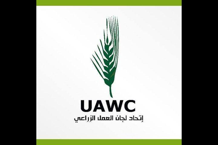 توقيع اتفاقية مشروع التمكين الاقتصادي للشباب الفلسطيني