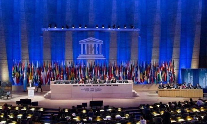 """دعوات إسرائيلية للانسحاب من """"اليونسكو"""""""