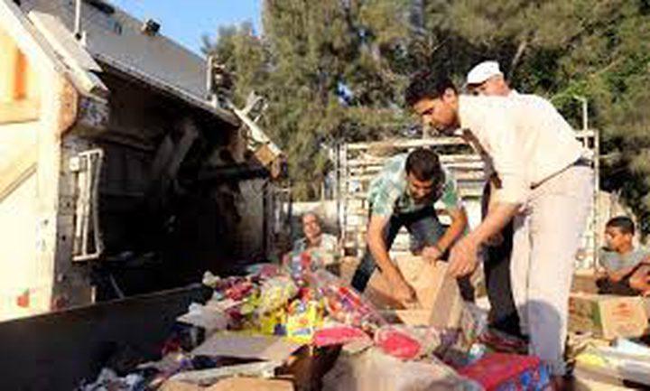 إتلاف 4.5 طن مواد غذائية منتهية الصلاحية في غزة