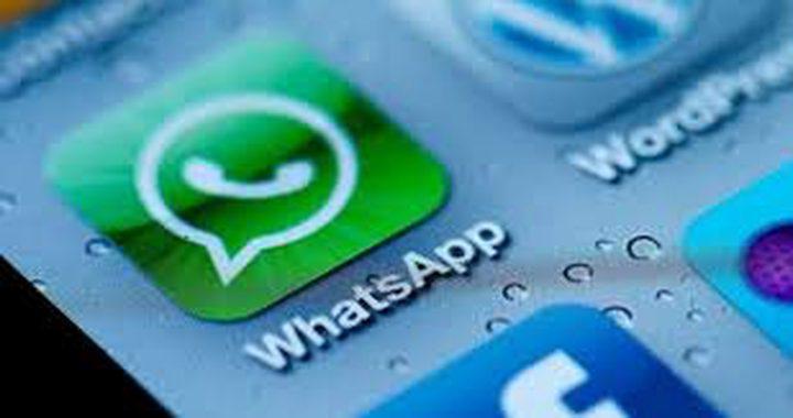 تطبيق واتس اب دون رقم هاتف