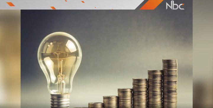 الضوء وعلاقته بالقرارات المالية