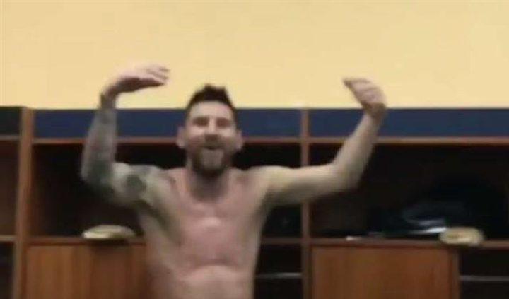 بالفيديو.. هكذا احتفل ميسي بالتأهل لكأس العالم!