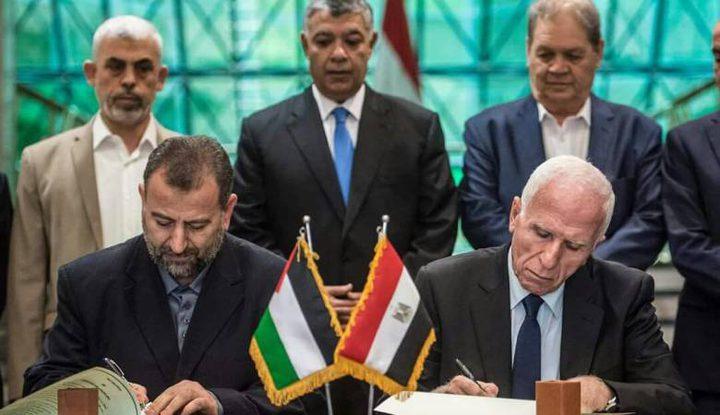 أوغلو والعثيمين يرحبان باتفاق المصالحة الفلسطينية