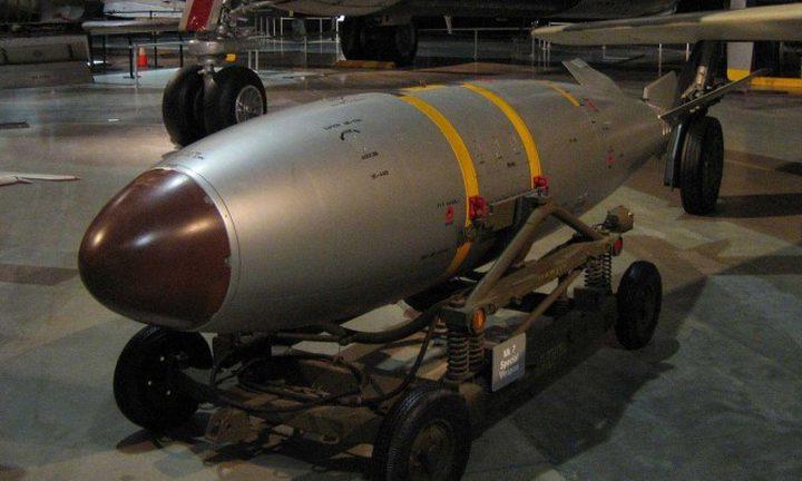 فائز بجائزة نوبل: لن نسمح بحرب نووية بين أمريكا وكوريا الشمالية