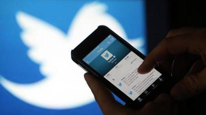 """""""تويتر"""" يعد بحجب تغريدات والكراهية و المضايقات الجنسية"""
