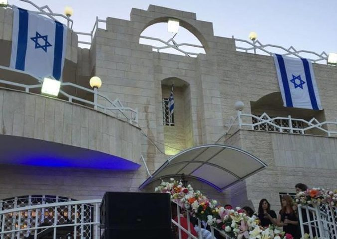 الأردن يرفض إعادة فتح السفارة الإسرائيلية