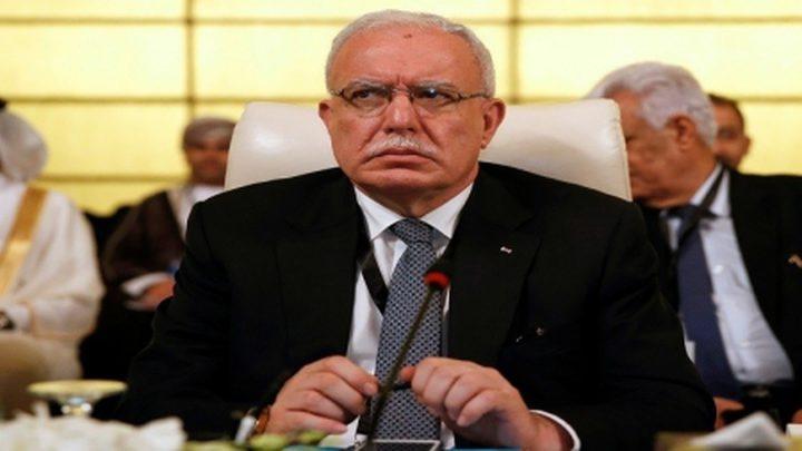 فلسطين تشارك بمنتدى التعاون الاقتصادي
